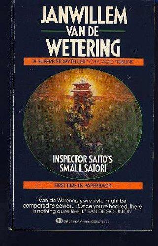 9780345332578: Inspector Saito's Small Satori