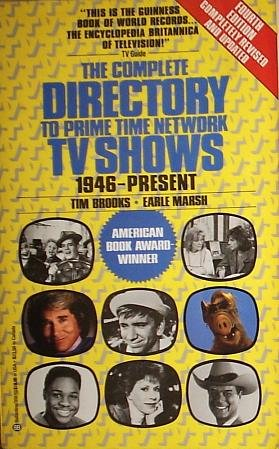 9780345356109: The Complete Directory to Prime Time Network TV Shows 1946 - Present: (Fourth Edition) (Complete Directory to Prime Time Network and Cable TV Shows)