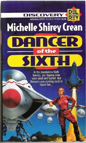 9780345379122: Dancer of the Sixth