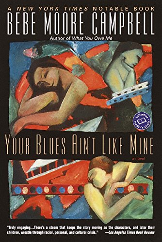9780345383952: Your Blues Ain't Like Mine (Ballantine Reader's Circle)