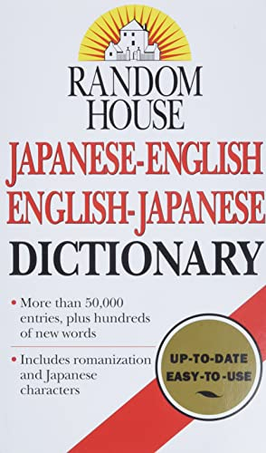 9780345405487: Random House Japanese-English/English-Japanese Dictionary