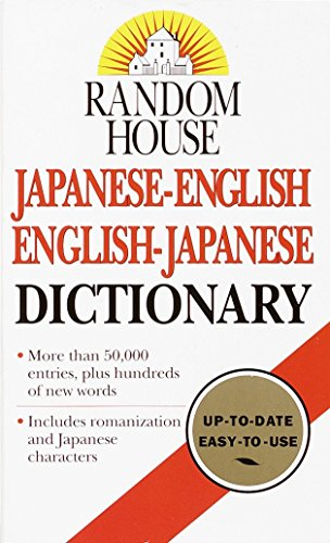 Random House Japanese-English English-Japanese Dictionary: Dictionary