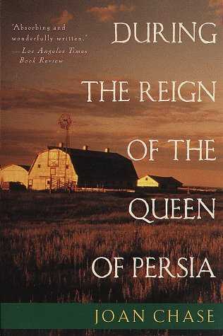 9780345410467: During the Reign of the Queen of Persia