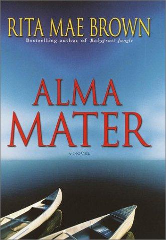9780345428202: Alma Mater