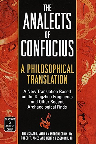 9780345434074: The Analects of Confucius: A Philosophical Translation