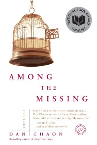 9780345441621: Among the Missing