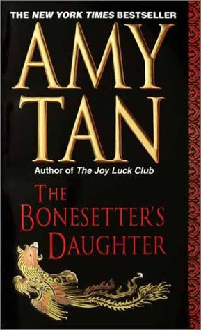 The Bonesetter's Daughter (9780345455710) by Amy Tan