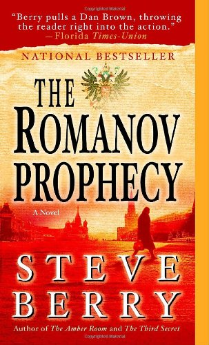 9780345460066: The Romanov Prophecy
