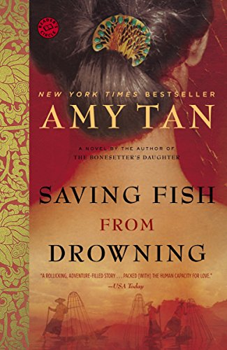9780345464019: Saving Fish from Drowning: A Novel