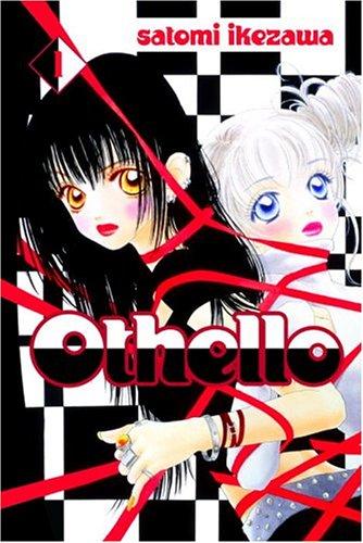 9780345479136: Othello 1 (Othello (Del Rey))