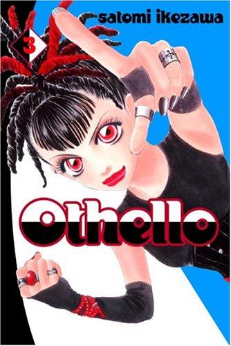 9780345479983: Othello, Volume 3