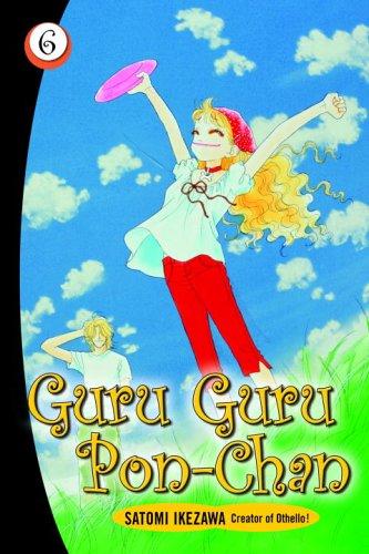 9780345481436: Guru Guru Pon-Chan 6