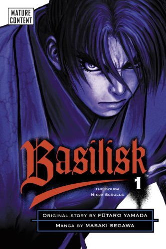 9780345482709: Basilisk 1: The Kouga Ninja Scrolls