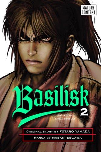 9780345482716: Basilisk 2: The Kouga Ninja Scrolls