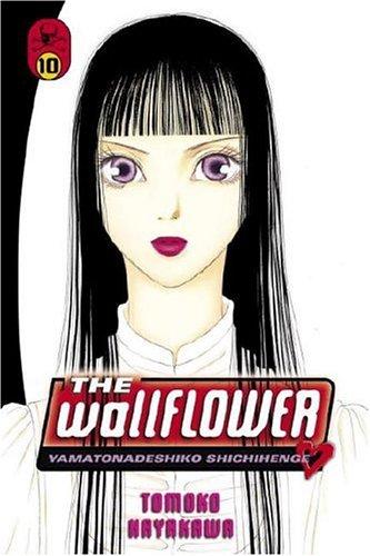 9780345485304: The Wallflower 10: Yamatonadeshiko Shichihenge (Wallflower: Yamatonadeshiko Shichenge)