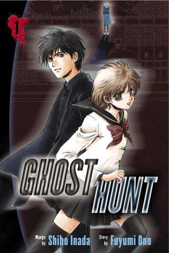 9780345486240: Ghost Hunt 1