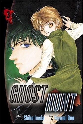 9780345486264: Ghost Hunt 3