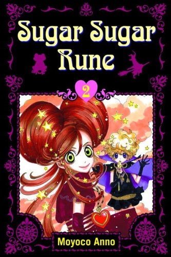 9780345486301: Sugar Sugar Rune: Volume 2