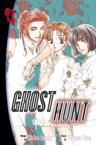 9780345486806: Ghost Hunt, Vol. 4
