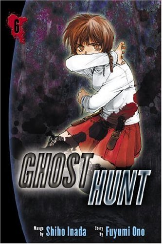 9780345491381: Ghost Hunt: Volume 6
