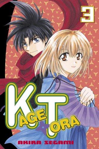 9780345491435: Kagetora 3