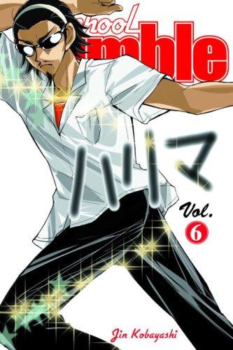 9780345491527: School Rumble: Volume 6