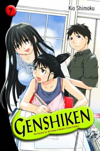 Genshiken: The Society for the Study of Modern Visual Culture, Volume 7