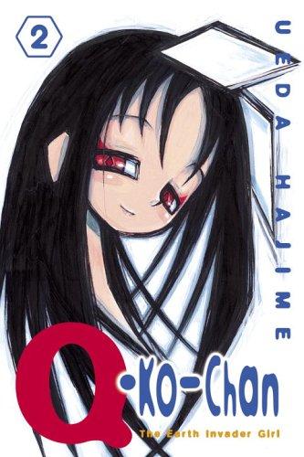 Q-Ko-Chan 2: The Earth Invader Girl: Hajime, Ueda
