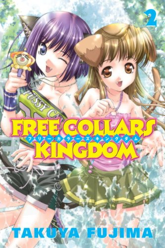 9780345492661: Free Collars Kingdom 2
