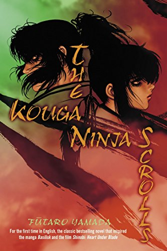 9780345495105: The Kouga Ninja Scrolls
