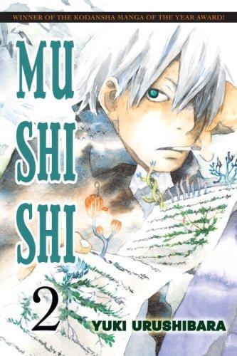 9780345496447: Mushishi, Volume 2