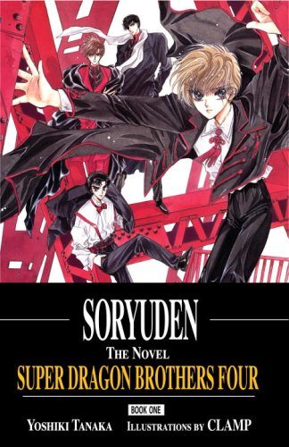 9780345496485: Soryuden The Novel Book One: Super Dragon Brothers Four