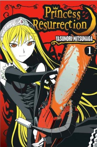 9780345496645: Princess Resurrection 1