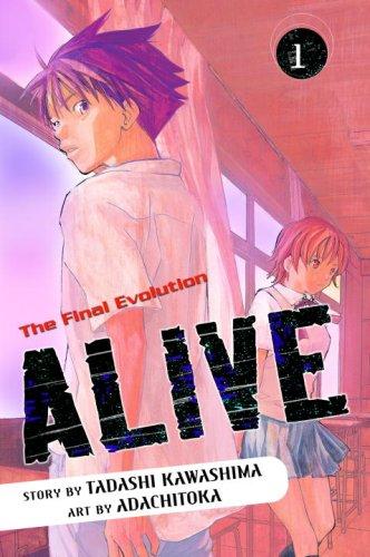 9780345497468: Alive 1: The Final Evolution