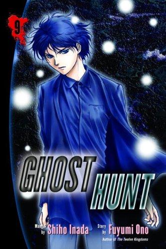 9780345498243: Ghost Hunt, Vol. 9