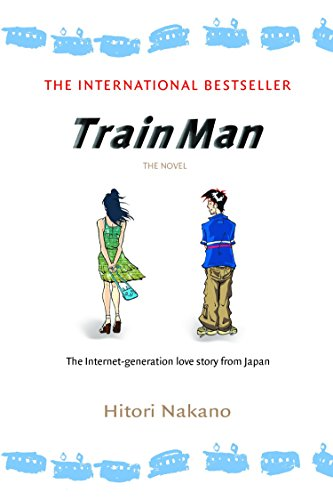 9780345498694: Train Man: The Novel (Del Rey Books (Paperback))