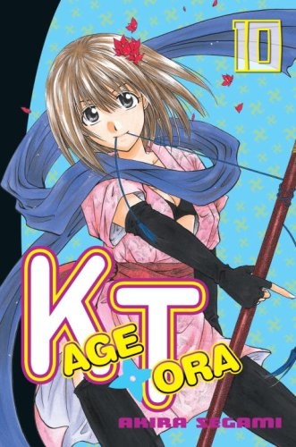 9780345498977: Kagetora, Volume 10