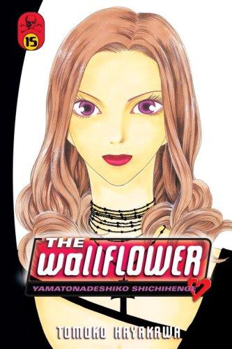 9780345499196: The Wallflower 15: Yamatonadeshiko Shichihenge