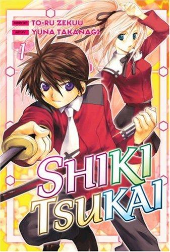 9780345499257: Shiki Tsukai: Volume 1