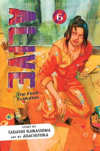 9780345500816: Alive 6: The Final Evolution