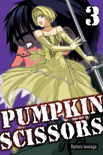 9780345501424: Pumpkin Scissors 3