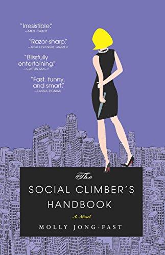 9780345501899: The Social Climber's Handbook: A Novel