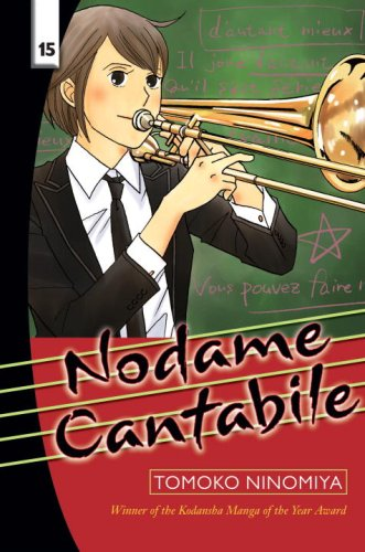 Nodame Cantabile, Vol. 15: Tomoko Ninomiya