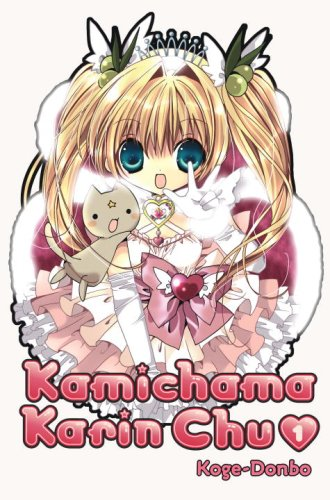 9780345504036: Kamichama Karin Chu: Volume 1