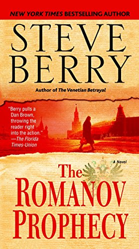 9780345504395: The Romanov Prophecy