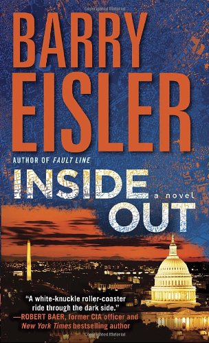 9780345505118: Inside Out