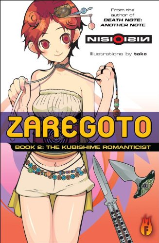 9780345505781: Zaregoto, Book 2: The Kubishime Romanticist