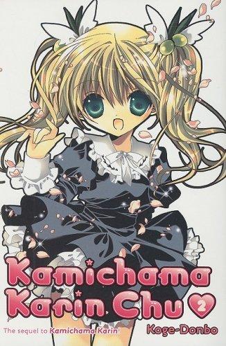 9780345505934: Kamichama Karin Chu: Volume 2