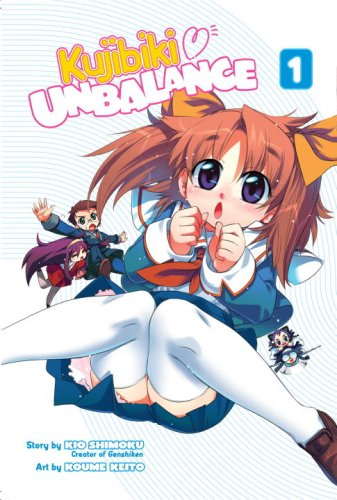 9780345506283: Kujibiki Unbalance, Volume 1