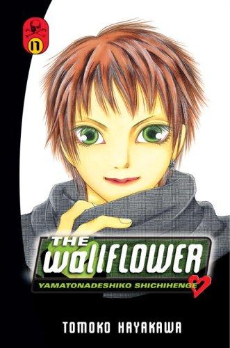 The Wallflower 17: Yamatonadeshiko Shichihenge (Wallflower: Yamatonadeshiko Shichihenge): Hayakawa,...